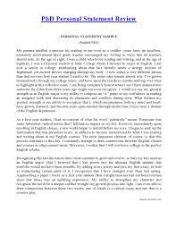 Victim Witness Coordinator Letter Beginning A Personal Statement Personal Statement Pinterest