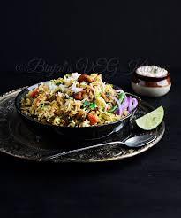 biryani cuisine hyderabadi veg biryani binjal s veg kitchen