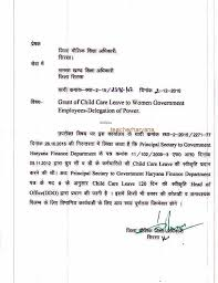 leave application for office in hindi image gallery hcprschool