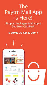 mall app product name online at paytm paytm