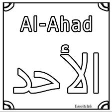 260 madressa images islamic studies arabic