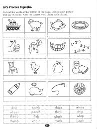 let u0027s practice digraphs worksheet rockin u0027 reader pinterest