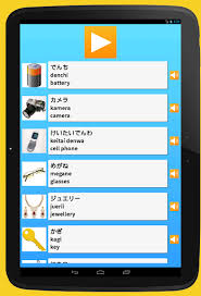 japanese language apk learn japanese language pro version apk androidappsapk co