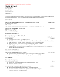 resume writing blog how to write a killer cover letter my document blog biology cover letters postdoc cover letter sle how to write a killer for how to write