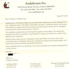 thanksgiving letter to clients video letter ojibway honoring the anduhyaun u0027s strong women