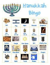 hanukkah bingo hanukkah bingo and matching by get ready for kindergarten tpt
