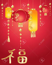 luck lanterns an illustration of new year lanterns decorations and