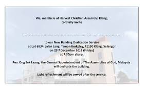 memorial announcement wording memorial service invitation wording ideas 4k wallpapers