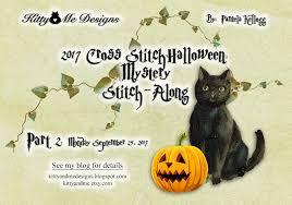 kitty and me designs 2017 halloween cross stitch mystery stitch