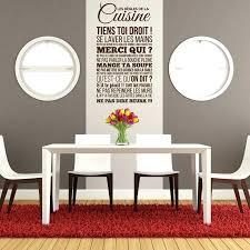 cuisine pas cher recette stickers cuisine pas cher stickers cuisine pas cher affordable wall