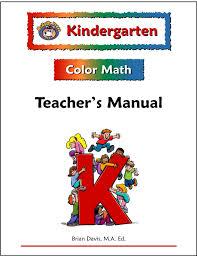 All Kindergarten Products Mcruffy Press