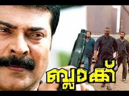 underworld film complet youtube malayalam full movie full film complet film full hd watch youtube