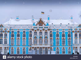 Czarist Russia Flag Imperial Russia Flag Stock Photos U0026 Imperial Russia Flag Stock
