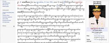 Javanese language