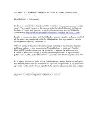 career letter sample essay cover letter sample latex templates acirc cover letters