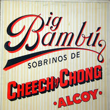 big photo album cheech chong big bambú vinyl lp album at discogs