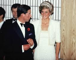 Princess Diana Prince Charles Charles And Diana Prince And Princess Of Wales At The Culture