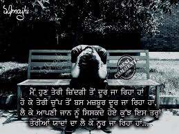 quotes about life death sad sad quotes about death in punjabi punjabi sad status galleryhip