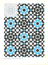 pattern in islamic art pia 038 pattern pinterest islamic