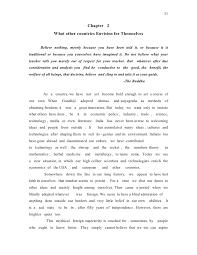 Short essay on my school my pride extended essay harry potter