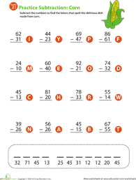 2 digit subtraction worksheet education com