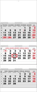 Kalendář 2018 Svátky Kalendář Tříměsíční Skládaný S Mez Svátky