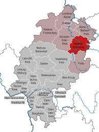 Landratsamt Bad Hersfeld Landkreis Hersfeld Rotenburg U2013 Wikipedia