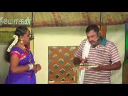 drama at meaning in tamil part 1