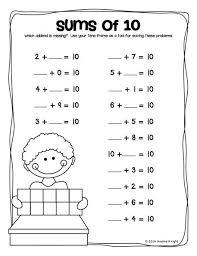 subtraction worksheets subtraction worksheets with missing