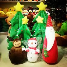 singing christmas tree promotion shop for promotional singing