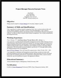 Sample Resume Objective by Resume Customer Service Objective Free Resume Example And