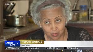 ethiopian hair secrets author releases secrets on ethiopian culinary delights youtube