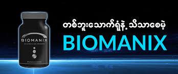 biomanix myanmar apotekvimax com agen resmi vimax hammer of