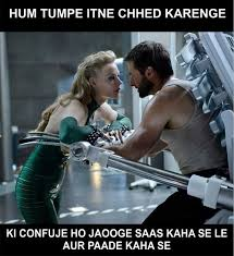 Indian Song Meme - what are the funniest hollywood memes with hindi text quora