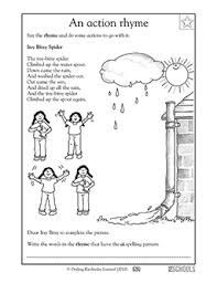 1st grade kindergarten reading writing worksheets poems itsy
