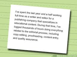 amazing how to write a cover letter wikihow 63 for cover letter