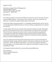 letter of recommendation for college letter of recommendation