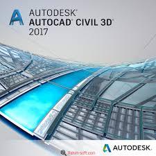 autodesk autocad civil 3d 2017 free download full version