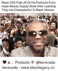 Meme Beauty Supply - black ceo pulls all of his products from asian beauty supply store