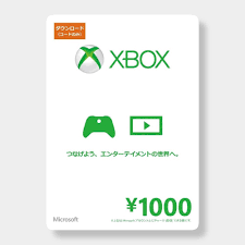 xbox gift cards instant delivery itunes japan psn gift cards japan codes