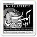 Daily Express News Desk Epaper Daily Dawn Urdu Newspaper Today