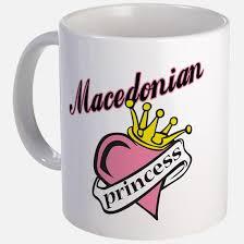 baby mugs macedonian baby mugs cafepress