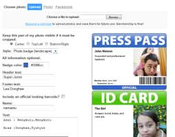 membuat id card suju cara membuat id card online my world