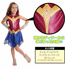 Deluxe Kids Halloween Costumes Party Palette Rakuten Global Market 6469 Yen 5580 Yen