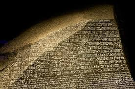 rosetta stone yearly subscription what is the rosetta stone key to ancient egypt