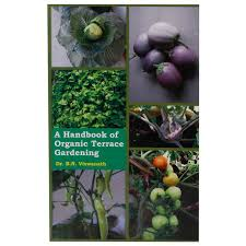 buy oncrop agro sciences a handbook of organic terrace gardening