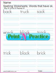 44 phonics worksheets practice phonograms copywork