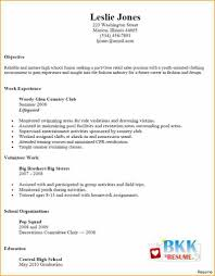 exles of a basic resume formidable resume objective exles for a part time about 17