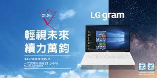 chambres d hotes 19鑪e lg 電子 電視 音響 行動裝置 生活家電 lg 台灣