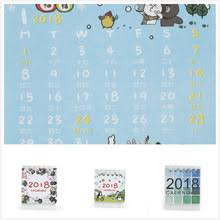 small desk calendar 2017 desk calendar small promotion shop for promotional desk calendar